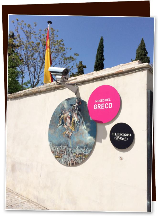 Espacio Greco 06: El Museo Greco